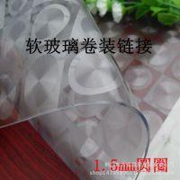 卷装:软玻璃透明pvc桌布水晶板磨砂塑料台布加厚防水防烫