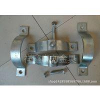 (祥鑫生产)优质镀锌电力抱箍 电缆抱箍  各种电力铁附件