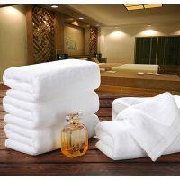 东莞南城厂家定做白色纯棉酒店毛巾浴巾套件客房毛巾批发