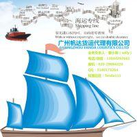 广州到新加坡货物海运服务