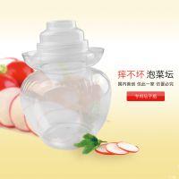 厂家热销2L专利泡菜坛子 厨房腌菜咸菜储物罐 密封泡菜坛 塑料