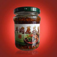 天骄哈尼德吉 内蒙古赤峰特产牛肉酱 牛肉蘑菇酱瓶装辣味