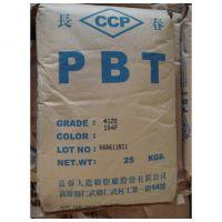 销售进口 PBT 台湾长春 1100-211M 济南 潍坊 德州 价格低