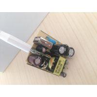 Type-C 充电器 平板电脑 移动电源充电器 新款火热促销中 康诚惠制造