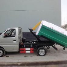 2方3方5方8方车厢可卸式垃圾车哪里有卖的