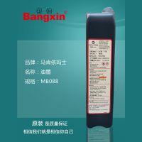 供应依玛士9010 9018专用 依玛士MB088墨水 添加剂 清洗剂 量多从优
