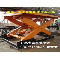 盐步装载货梯 大沥升降平台厂家