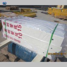 玻璃钢标志桩型号大全 120*120标志桩常用厚度 铁路沿线指示牌 河北华强