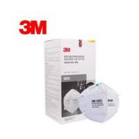 供应3M9501挂耳式口罩KN95级别 防尘 防非油颗粒物口罩