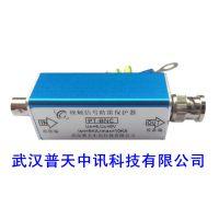 【普天】PT-BNC视频监控信号防雷器