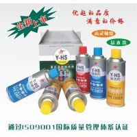 超声波探伤剂【一套6瓶|超声波探伤剂|渗透剂|显像剂|清洗剂】