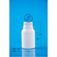 厂家订做|HDPE塑料瓶|PET透明塑料瓶