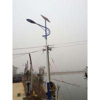 内蒙赤峰市专门生产太阳能路灯的厂家