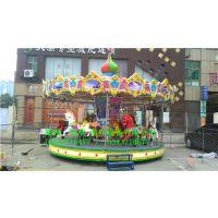 儿童游乐设备乐信12座单飞檐豪华转马下传动,led彩灯,优质玻璃钢,国标轮胎,电机