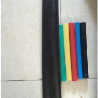 榆林 JSY-3.2 高压热缩中间 经销批发
