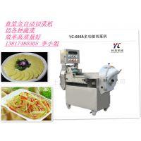 切丝切片机、多功能切菜机、厂家批发切菜机