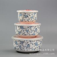 骨质瓷套碗三件套 印公司logo 保鲜碗套装 定制陶瓷活动促销礼品