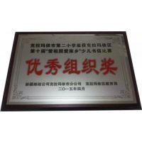 北京标牌机、蓝光同茂标牌机品质保证、铝标牌机速度快