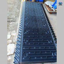 康明方形横流型悬挂型淋水散热片500x1000尺寸 【河北华强】