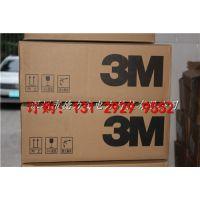 供应3M电缆附件 3M电缆头 3M冷缩电缆头7686PST-G-O
