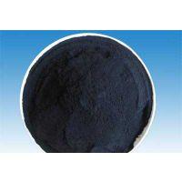 化工污水脱色除臭活性炭 木质粉状活性炭厂家直销