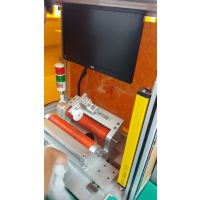 AZR-01A铸铝转子自动测试系统