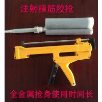 重庆武隆筑牛牌建筑结构胶TH-404注射式植筋胶厂家