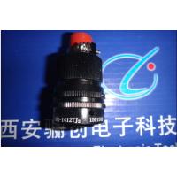 《回馈》新老客户Y50X圆形连接器【Y50X-1608ZK10】插头插座★活动大放价★