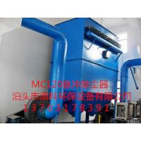 HMC-32脉冲收尘器/HMC收尘器