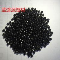 吹膜 拉丝 片材 无纺布 流延膜 注塑 板材 管材黑色母粒 高光黑色母粒 亮光黑色母粒