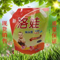 沧州东光县益城塑料包装厂家专业生产各种规格的洗衣液塑料包装袋