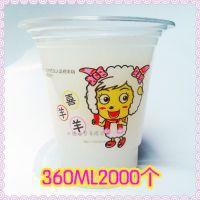 360ml一次性透明塑料珍珠奶茶杯打包碗 加厚环保咖啡果汁杯批发定制