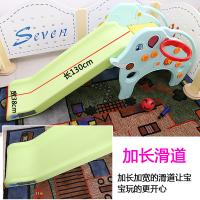 儿童室内滑滑梯 幼儿园卡通滑梯 音乐造型可投篮小滑梯 宝宝滑行玩具