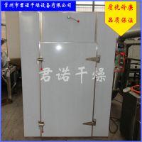 产地货源专业提供CT-C型热风循环烘箱干燥机 优质智能控温烘箱