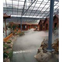 供应热带植物园喷雾加湿 温室花卉雾化加湿降温设备