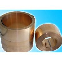 C95700性能及用途 C95800铜合金 C96200材料价格 茂腾金属材料