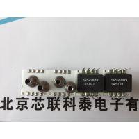 美国SMI品牌水位数据记录仪5.6Kpa压力传感器SM5652-008-D-3-LR