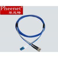 Pheenet菲尼特铠装光纤跳线双芯抗压防水防鼠咬