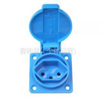 供应瑞士防水插座YGB-021