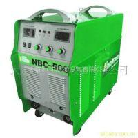 供应气保焊机、二氧焊机、逆变节能二氧焊机