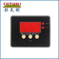 厂家提供 冲压pvc标牌 深圳机械标牌制作