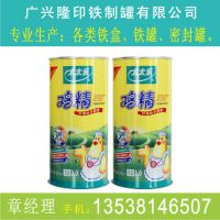 【QS认证企业】厂价供应米粉罐|奶粉罐|婴儿米粉罐1L圆罐