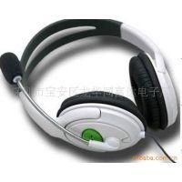 供应XBOX360大耳机(图) 游戏耳机 大耳机 游戏机头戴耳机