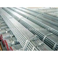 重庆两路热镀锌钢管现货销售,批发的价格,质量的货