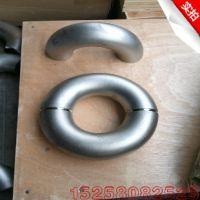生产销售 有缝100%探伤焊接弯头 冲压316L不锈钢弯头