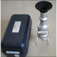 PEAK必佳2008-50X精密放大显微镜 天津兴富泰科技有限公司总代理