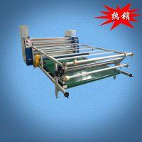 厂家直销多功能滚筒热转印机,全自动热转移印花机滚筒织带印花机