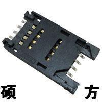 台产全塑SIM卡座/翻盖式SIM卡座SIM-011B