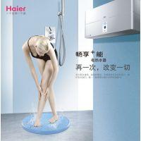 武汉海尔热水器售后服务免费报修电话