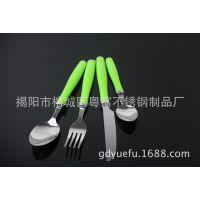 塑胶柄餐具/塑胶柄刀叉勺/塑料柄刀叉勺套装礼品餐具